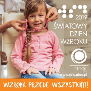 SDW19 - FB_Profile_Pic 02